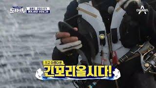 Download 긴꼬리벵에돔 어서오고-! 고기 낚은 킹태곤, 다시 낚시왕 등극! Video