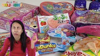 Download Jenny play 제니 장난감 놀이 미국과자 어디까지 먹어봤니?!!? 파자마 삼총사 퍼즐안엔 과연 어떤 과자가?? Video