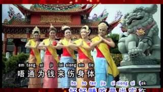 Download 银城群星 - 兴旺发(2013) Video