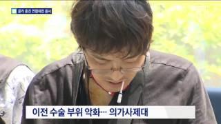 Download 콜라 훔친 연평해전 용사…안타까운 사연 Video