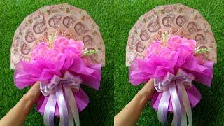 Download #MoneyBouquet วิธีจัดช่อดอกไม้ธนบัตร รับปริญญา ปัจฉิม วันเกิด วาเลนไทน์ (ไม่พับแบ้งค์)|DIY my Crafts Video