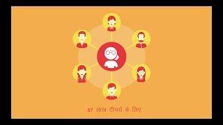 Download DIKSHA- National Digital Infrastructure for Teachers Video