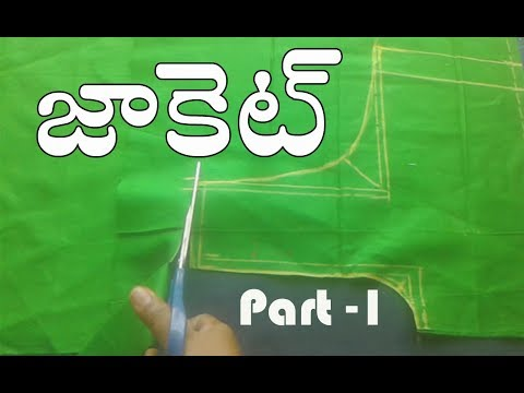 Blouse Cutting in Telugu Easy Method, Easy blouse simple cross cut PART 1