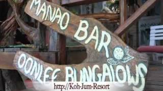 Download Koh Jum Resort, Thailand - Oonlee Bungalows Video