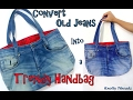Download DIY | Convert Old Jeans into a Trendy HandBag | Best Out of Waste Jeans Handbag | Tutorial Video