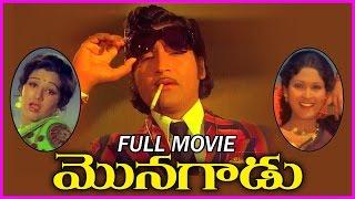 Download Monagadu (మొనగాడు)|| Telugu Full Length Movie - Sobhan Babu,Manjula,Jayasudha Video