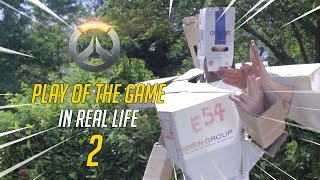 Download OVERWATCH | ″PLAY OF THE GAME″ IN REAL LIFE 2 Video