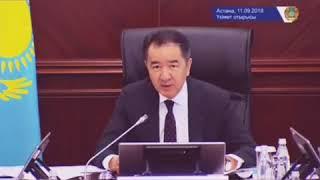 Download Бақытжан Сағынтаев министрлер мен əкімдердің біраз шаңын қағып алды Video