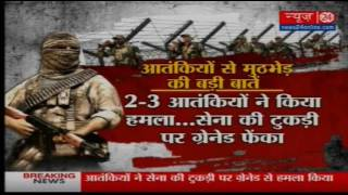 Download 3 Soldiers Killed in Terror Attack On Army Unit in Nagrota Near Jammu Video