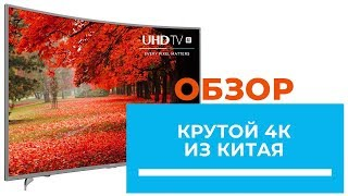 Download Обзор 4K телевизора Hisense 55N6600 с изогнутым экраном! Video