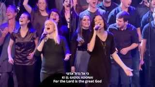 Download Praise to Our God 5 Concert - Lechu Nerannena LeAdonai (Let us sing to the Lord) Video