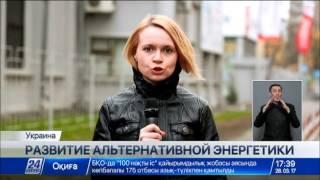 Download Выпуск новостей от 28 марта (сурдопереводы) Video