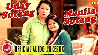 Download Uday Manila | Nepali Superhit Songs Collection | Audio Jukebox Video