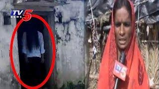 Download కాశీగూడ గ్రామాన్ని వణికిస్తున్న దెయ్యం..! | Ghost Fear In Nirmal Dist | TV5 News Video