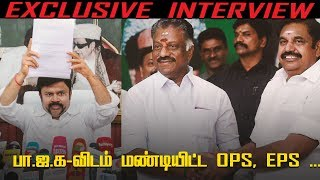 Download K.C Palanisamy fires open challenge to EPS & OPS ! | Exclusive Phone interview Video