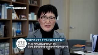 Download [바다 인사이드] 한국수산자원관리공단 Video