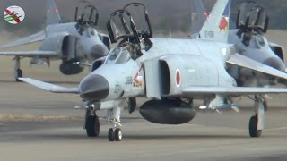 Download F-4 Phantoms From Japan Preview - AIRSHOW WORLD Video