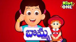 Download Bomma Bomma - The Doll || Telugu Animated Nursery Rhymes || #TeluguRhymes - KidsOne Video