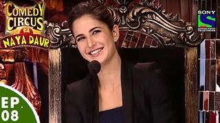 Download Comedy Circus Ka Naya Daur - Ep 8 - Katrina Kaif Special Video