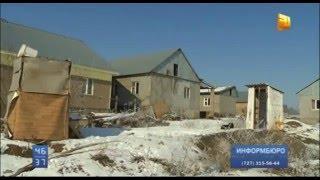 Download Алматы облысының Іле ауданында жер дауы ушығып тұр Video
