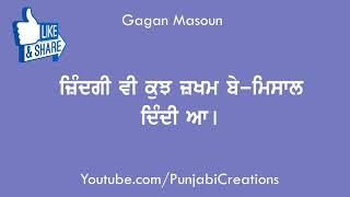Sad Punjabi Status For Whatsapp Status Video Gagan Masoun Quotes