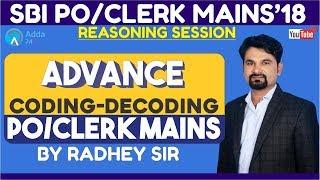 Download SBI PO/CLERK | ADVANCE CODING DECODING FOR SBI PO/CLERK MAINS | Radhey sir Video