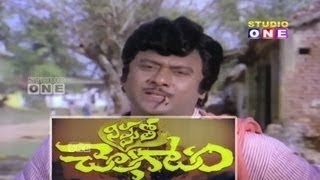 Download Nipputo Chelagatam Telugu Full Movie - Krishna Raju   Sharada Video