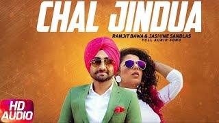 Download Chal Jindua (Full Audio) | Jindua | Ranjit Bawa | Jasmine Sandlas | Jaidev Kumar | Speed Records Video