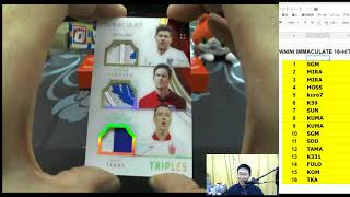 Download サッカーカード開封!BGBIM5 SOCCER PANINI IMMACULATE 1CASE GB 2017 11 01 Video
