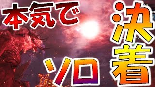 Download ベヒーモスVSよしなま(本気)【モンハンワールド(MHW実況)】 Video