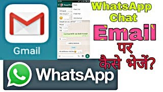 Download How to send Whatsapp chat on Email Video