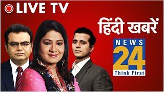 Download News24 Live Tv   हिंदी समाचार Latest News in Hindi   Current News in Hindi Video