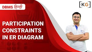 Download Part 2.7 Participation constraints in dbms in hindi er diagram total partial participation Video