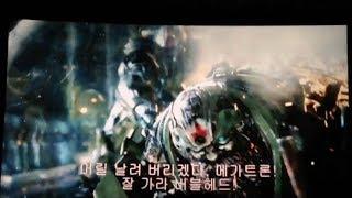 Download Transformers 5: Autobots VS Decepticons & Quintessa Video