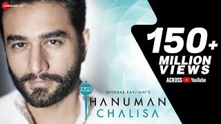 Download Hanuman Chalisa Full - Shekhar Ravjiani | Video Song & Lyrics | Zee Music Devotional Video