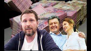 Download Марина Порошенко и ″культурные″ миллионы Video