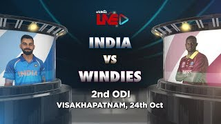 Download India vs Windies, 2nd ODI: Preview Video