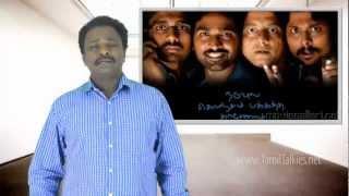 Download NADUVULA KONJAM PAKKATHA KAANOM Review - NKPK   TamilTalkies Video
