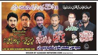 Download Live Majlis 18 August 16 Zilhaj Markazi Imam Bargah G6/2 islamabad 2019 Video