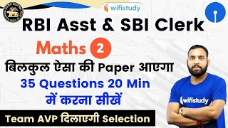 Download 4:00 PM - RBI Assistant & SBI Clerk 2020 | Maths by Arun Sir | Expected Questions Paper Video