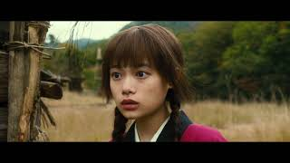 Download Blade of the Immortal - Trailer Video