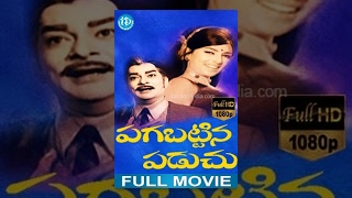 Download Pagabattina Paduchu Full Movie   Sharada, Gummadi, Haranath   V Ramachandra Rao   M Ranga Rao Video