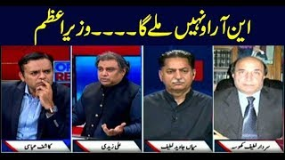 Download Off The Record | Kashif Abbasi | ARYNews | 25 October 2018 Video