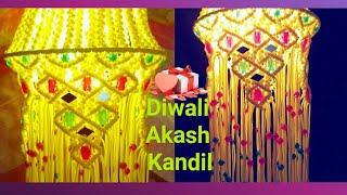 Download Macrame Akash kandil/Diwali lamp / Lantern/ Very Easy Jhumar (design no.#1) Video