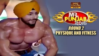 Download Round 2 - Physique and Fitness | Mr Punjab 2016 | PTC Punjabi GOLD Video