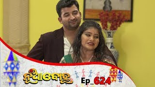 Download Nua Bohu | Full Ep 624 | 17th July 2019 | Odia Serial – TarangTV Video