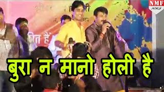 Download Kumar Vishwas और Manoj Tiwari पर चढ़ा HOLI का रंग,MODI, Kejriwal, Rahul पर जोगीरा... Video