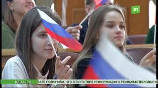 Download На Южном Урале подвели итоги конкурсов начинающих парламентариев Video