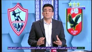 Download المقصورة - منتخب مصر الأول عربيا وافريقيا والـ 23 عالميا في تصنيف الفيفا Video