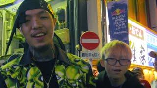 Download YOUNGGU - SHIBUYA FT. FIIXD, YOUNGOHM, DIAMOND, & PETZ 🇯🇵 Video